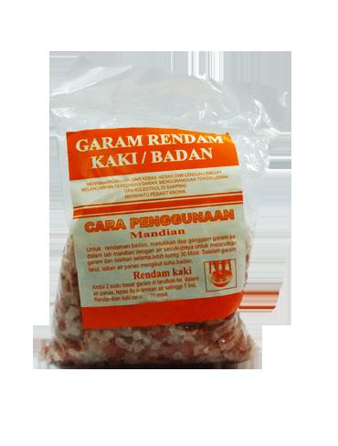 garam_rendam01